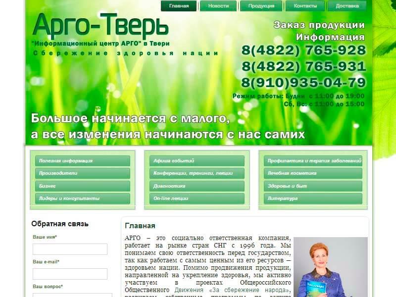 Хостинг сайтов тверь сайт визитка бесплатный домен и хостинг